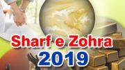 Loh-e-Sharf-e-Zohra-2019