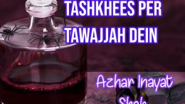 tashkhees-per-tawajjah-dein